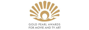 Logo Gold Pearl Awards